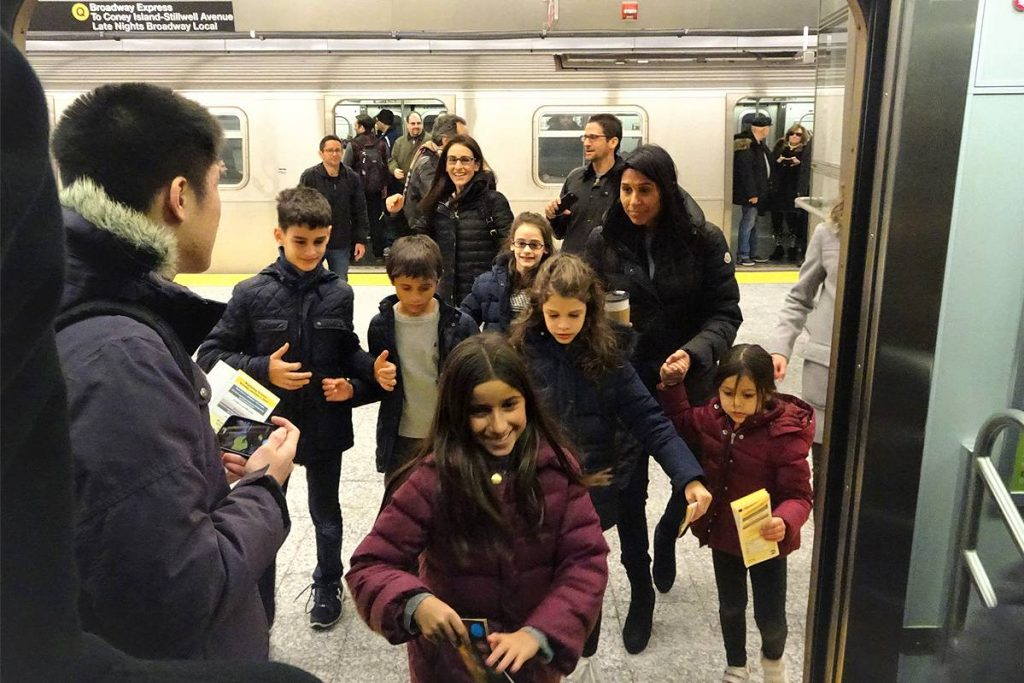 enfants metro new york